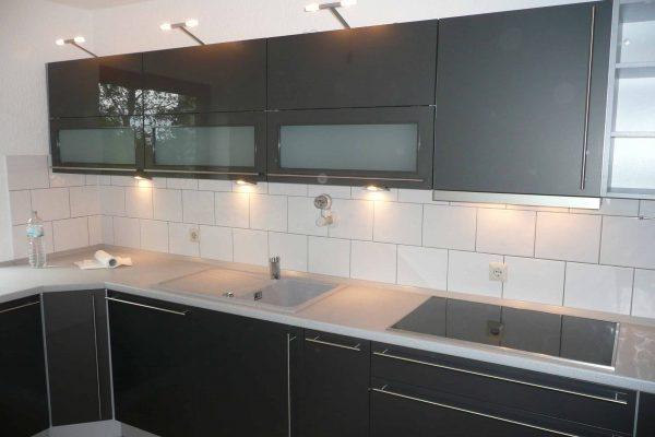 Dadin Küchenberatung Design MIT-K14 (220)